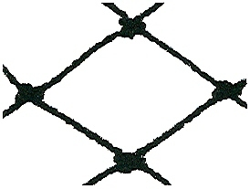knotted flight pen top netting